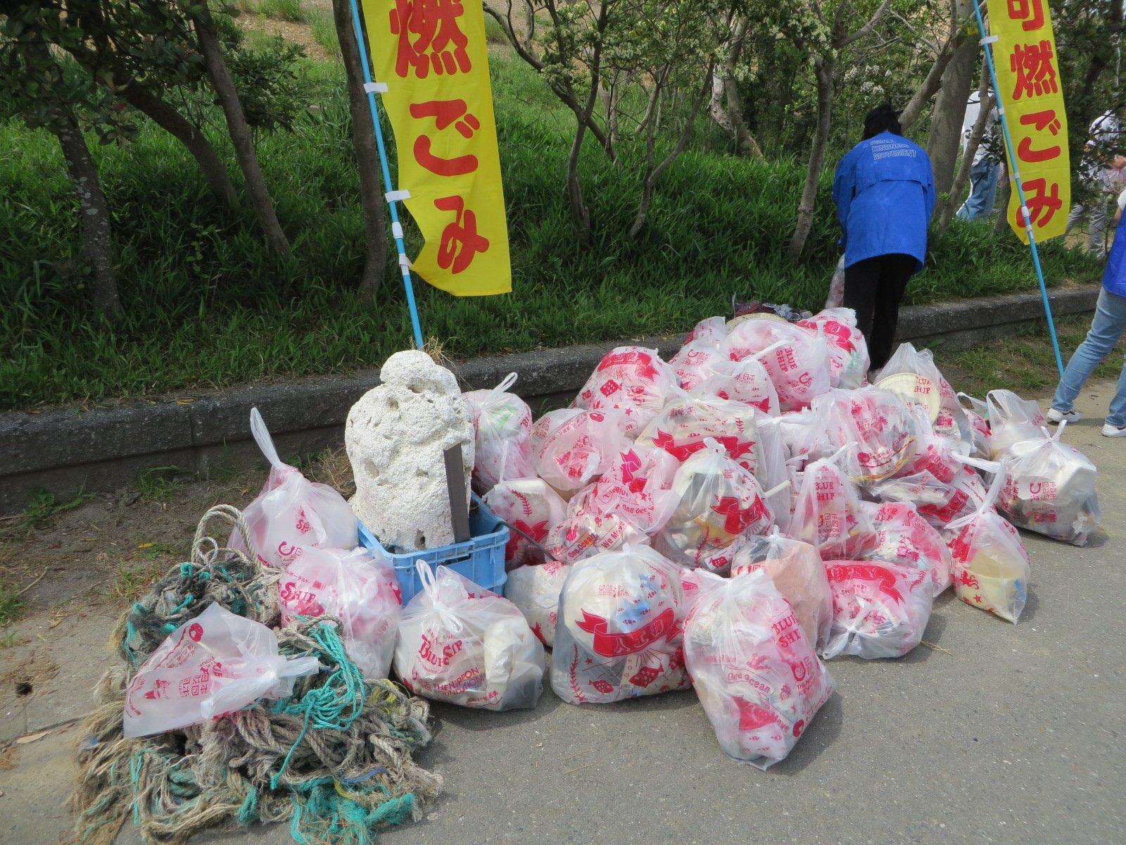 P.15-②トータルで約3トンものゴミが回収されました