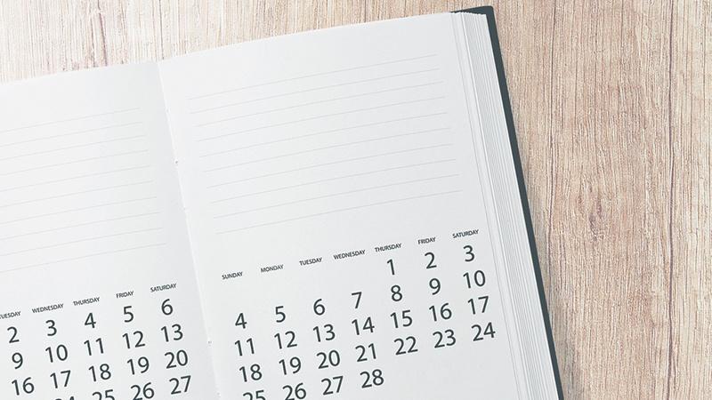 ユニバンスカレンダー
