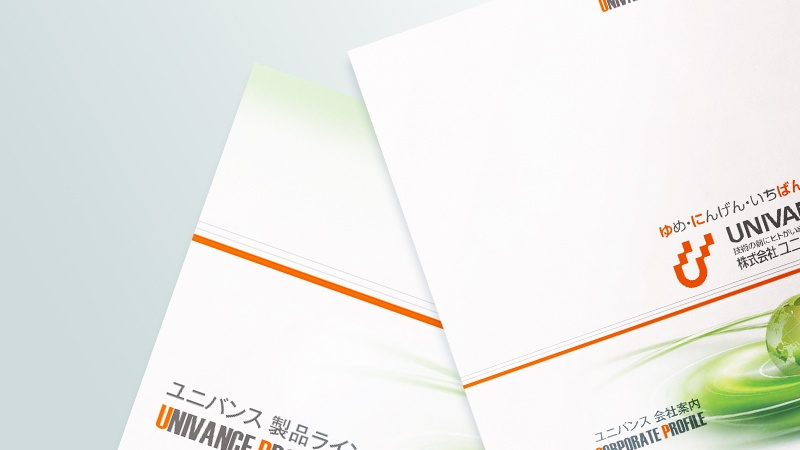 Download materials
