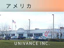 UNIVACE INC.(アメリカ)