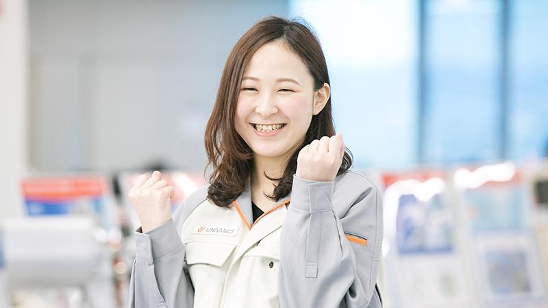Kaori Sakai, Product Development Department